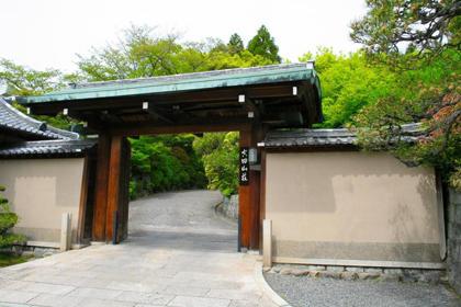Yoshidasanso