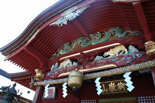 1 day private tour to sacred mountains in tokyo luxury japan travel