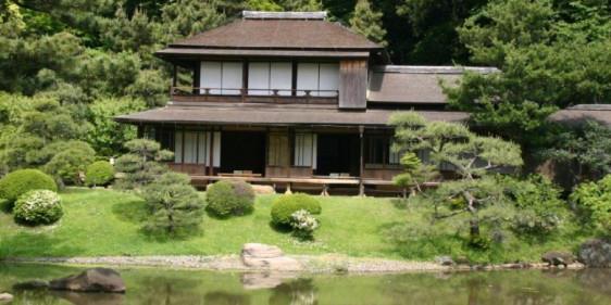 Japanese Garden In Your Trip